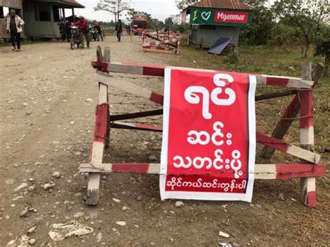 Tatmadaw Refuses Bid To Resume Mining In Tanai – Kachin ...