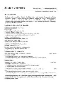 high resume template for college download books sle of resume the resume begins with a qualifications summary that lets the reader know the