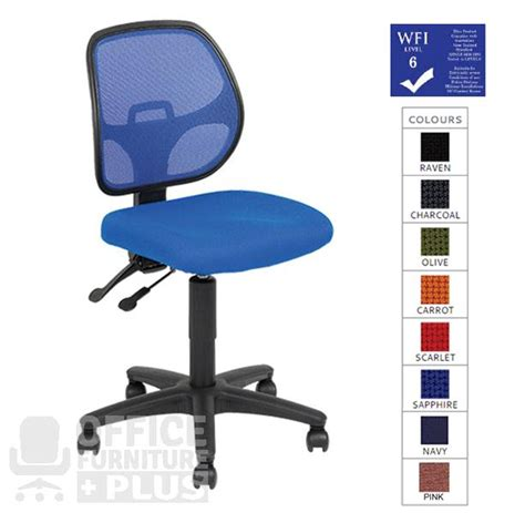 diablo duo mesh back typist office chair office