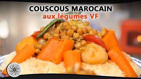 choumicha couscous marocain aux legumes vf youtube