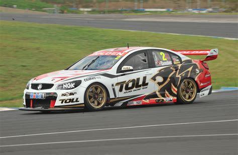 gallery track images sydney motorsport park speedcafe