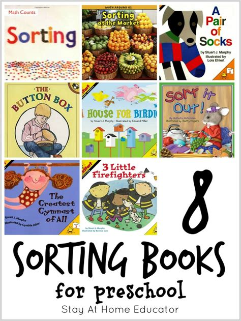preschool books about patterns 72 of the absolute best math picture books for 588