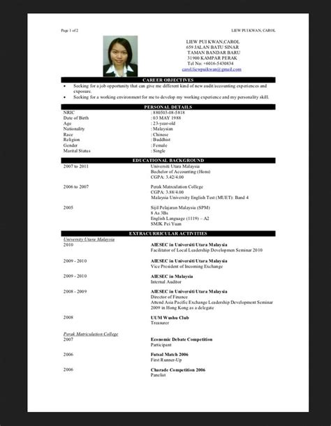 exles of resumes resume template 2017
