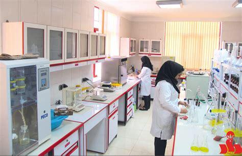 specialized laboratories  sepahan daneh sepahan daneh