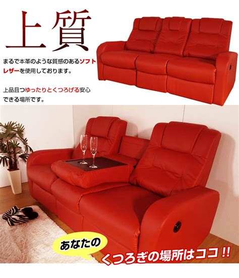 Cheap Electric Recliner Sofas by Kaguyatai Seat Recliner Sofa Electric Two Nordic Ottomans