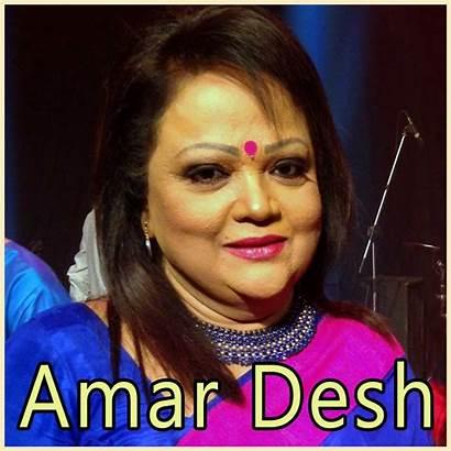 Amar Desh Bangla Jonmo Holo Format Karaoke