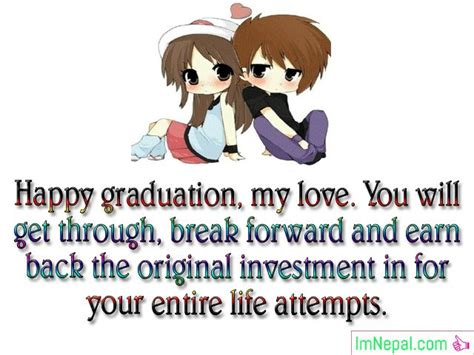 Anime Quotes For Graduation