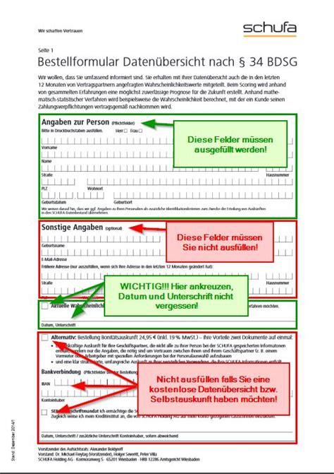 Schufa Auskunft Für Vermieter Kostenlos by Schufa Auskunft Kostenlos Anfordern In 5 Schritten
