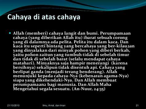 idi ilmu amal  imanr