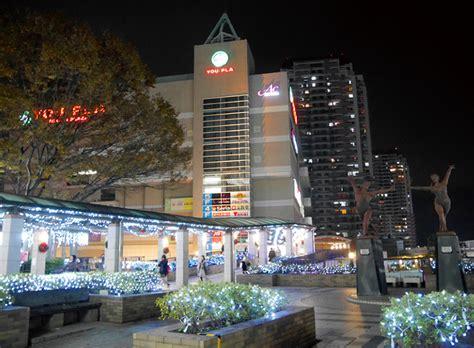 千葉 駅 ランチ