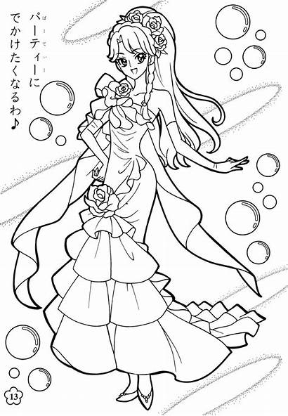 Coloring Force Glitter Precure Anime Princess Coloriage