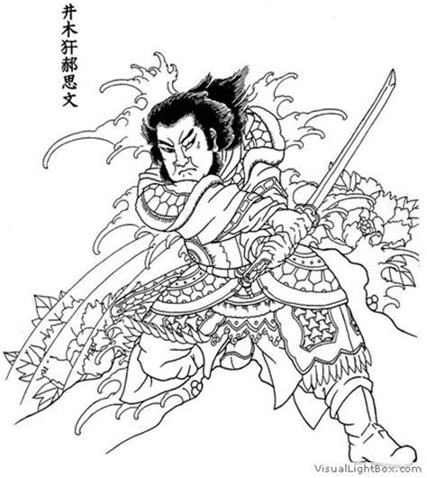 Tatouage Japonais Motif  Modèles Et Exemples