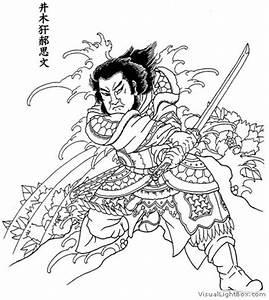 Demon Japonais Dessin : modele tatouage yakuza ~ Maxctalentgroup.com Avis de Voitures