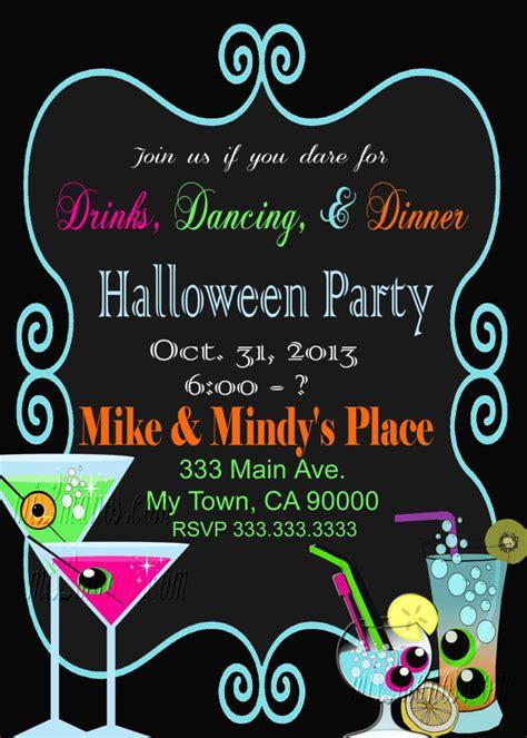 halloween office party invitation wording festival