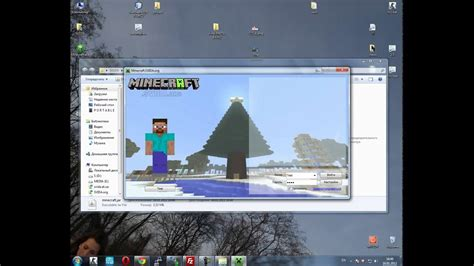Minecraft Mc.svida.org _ Skin&login System On Xenforo
