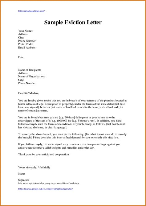Resume letter pdf