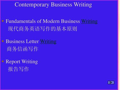 contemporary business writing fundamentals  modern