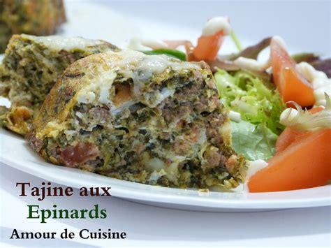 amour de cuisine plats et recettes et voeux pour l aid el kebir adha 2017