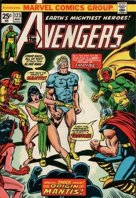 steve  comics avengers   celestial madonna