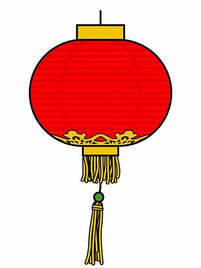 Clip Chinese Lantern Abcteach Peace Cartoon Clipart