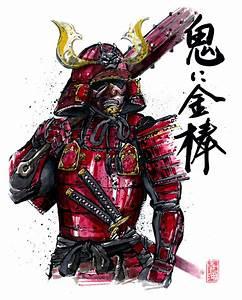 Demon Japonais Dessin : armored samurai with kanabo by mycks on deviantart ~ Maxctalentgroup.com Avis de Voitures