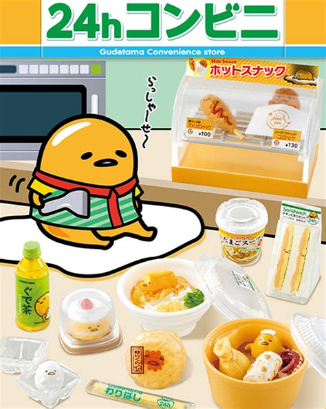 sylvanian families cuisine japanese original bulks gudetama convenience store cup