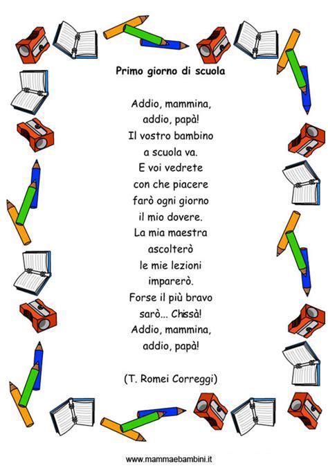 Cornici Per Poesie by Poesia Con Cornice L Uovo Arcobaleno Mamma E Bambini