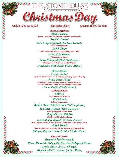 christmas menu the stone house