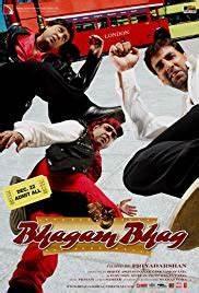 Bhagam Bhag (20... Bhagam Bhag Quotes
