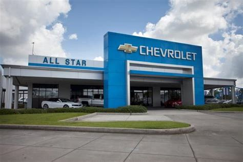 star chevrolet baton rouge la   car