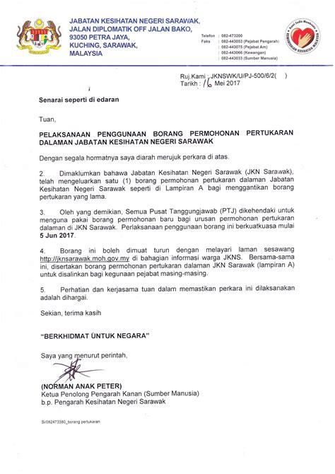 Contoh Surat Pemindahan Jabatan by Contoh Surat Rasmi Melalui Ketua Jabatan Rasmi B