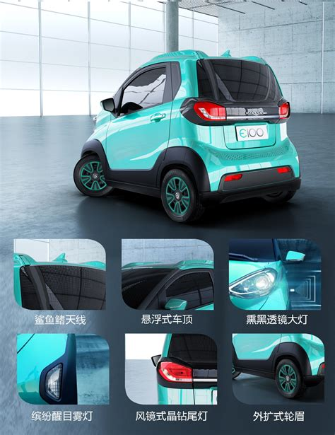 Electric Vehicles 2017 by China Only Baojun E100 Is Gm S Cheapest Electric Vehicle