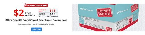 Office Max Rewards by Office Depot Officemax Rewards