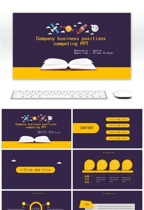 14818 business presentation images awesome post company for self introduction ppt