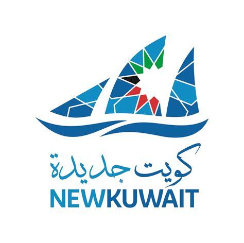 bureau of labour kuwait central statistical bureau