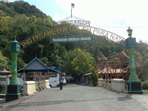 pemakaman imogiri wikipedia bahasa indonesia