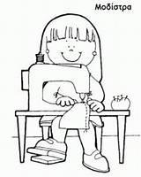 Colorear Oficios Dibujos Costurera Profesiones Imagui Modista Pintar Carpintero Preschool Laminas Oficio Coloring Imagen Community Fichas Imagenes Helpers Dorcas Ninos sketch template
