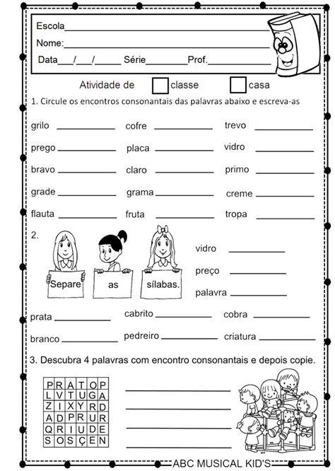 atividade ditado do f e v atividades smartkids 19 best about atividades ensino fundamental 1