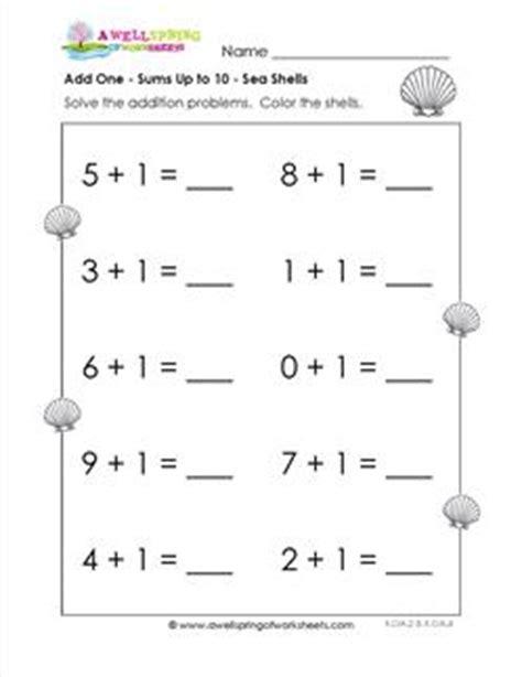 Adding 1  Seashells  Kindergarten Adding Worksheets  A Wellspring
