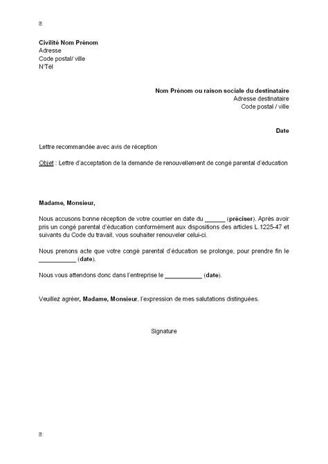 modèle lettre renouvellement période d essai salarié letter of application modele de lettre de renouvellement