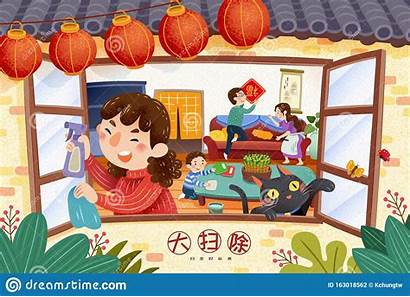 Cleaning Clipart Together Chinese Words