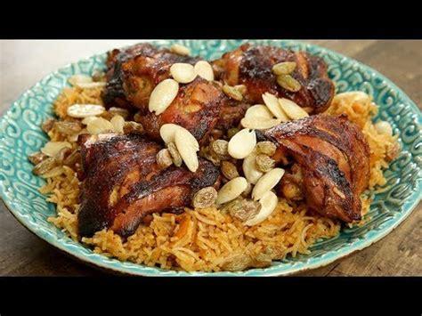chicken al kabsa recipe arabian style chicken biryani