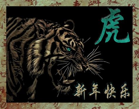 17 Cool Chinese New Year 2010 Tiger Theme Wallpapers Web