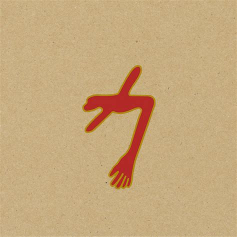 """Swans are an experimental rock band formed in 1982 by michael gira. Swans """"The Glowing Man"""" (Young God) - AUDIOPILE"""
