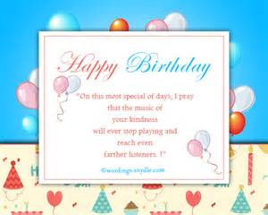 Happy Birthday Greetings for Facebook Friends