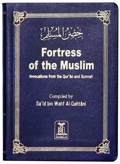 Fortress Muslim Darussalam Pk
