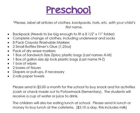 school supply list for preschool supply list preschool supply list 744
