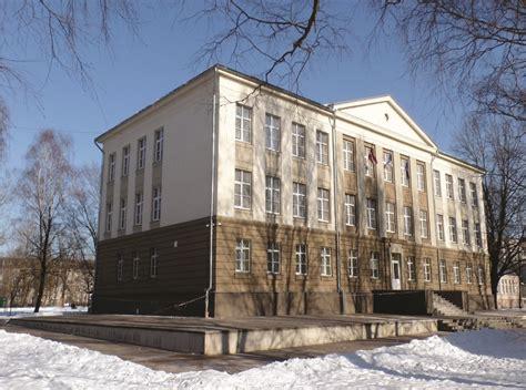 Rīgas Daugavas pamatskola - RĪGAS SKOLU KARTE