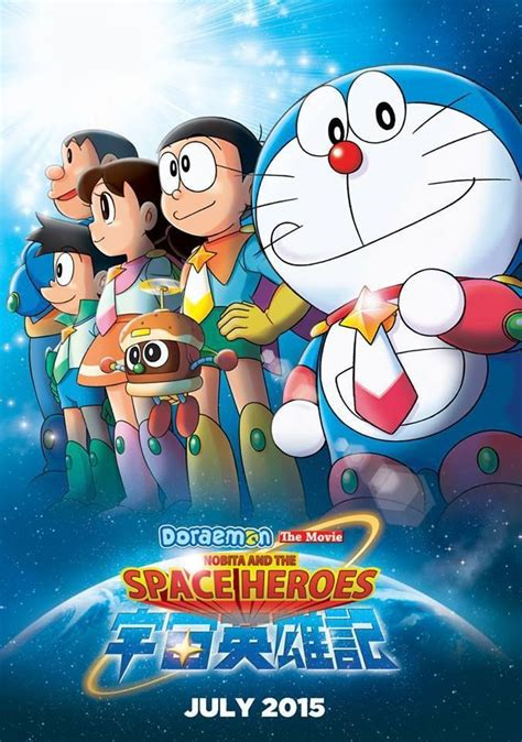 click image to watch Doraemon: Nobita and the Birth of