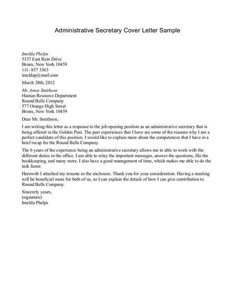 valpo teacher    homework  essay cover letter